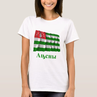 Abkhazia Waving Flag with Name in Abkhaz T-Shirt