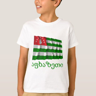 Abkhazia Waving Flag with Name in Georgian T-Shirt