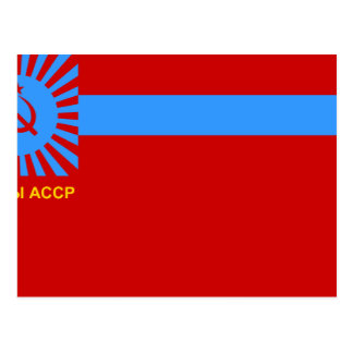 Abkhazian Assr Georgia flag Post Card