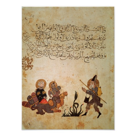 Abou Zayd meets some merchants Poster