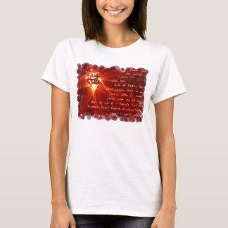 Aboun d' Bashmayo T-Shirt