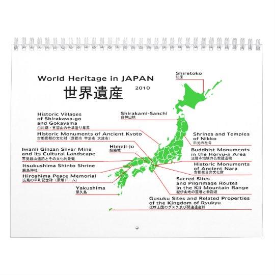 about japan calendar