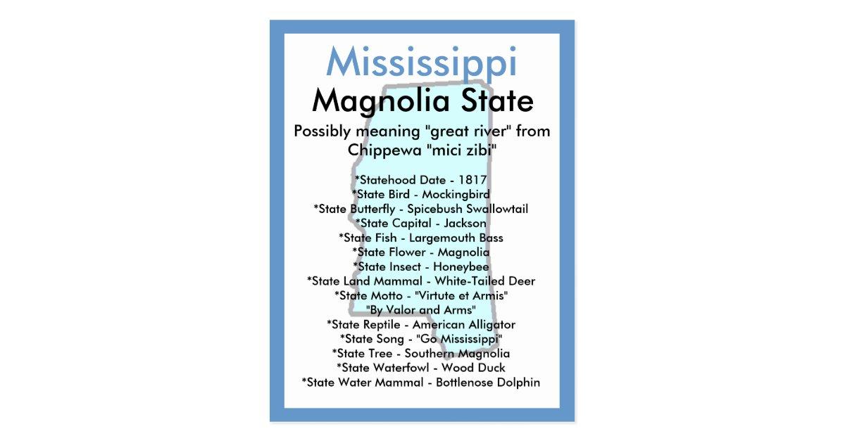 Wedding Invitations Jackson Ms: About Mississippi Postcard