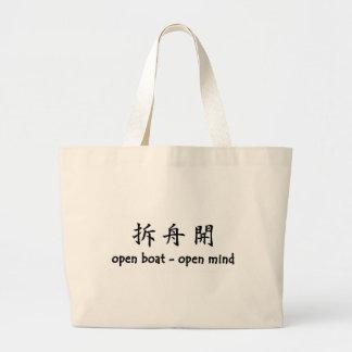 Abra el barco - mente abierta bolsa lienzo