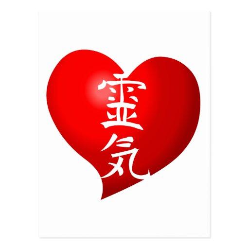 Abra el corazón Reiki Tarjeta Postal