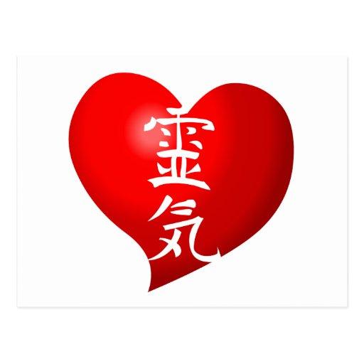 Abra el corazón Reiki Postales