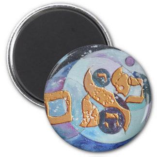Abraham 2 Inch Round Magnet