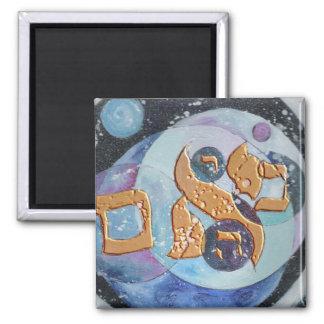 Abraham 2 Inch Square Magnet