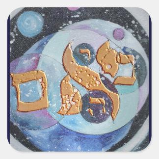 Abraham Square Sticker
