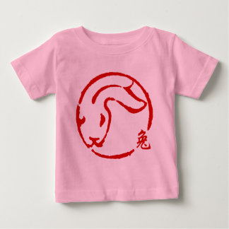 Abstract Chinese New Year of The Rabbit Baby T-Shirt