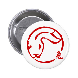 Abstract Chinese New Year of The Rabbit Pinback Button