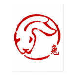 Abstract Chinese New Year of The Rabbit Post Card