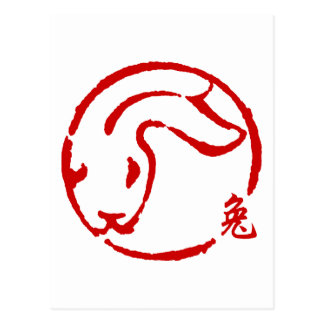 Abstract Chinese New Year of The Rabbit Postcard
