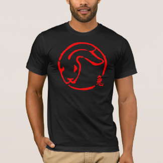 Abstract Chinese New Year of The Rabbit T-Shirt