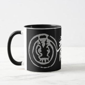 Abstract Chinese Zodiac Dragon Symbol Gift Mug