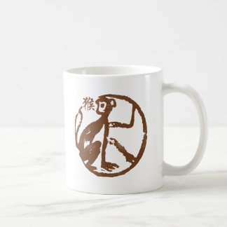 Abstract Chinese Zodiac Monkey Coffee Mug