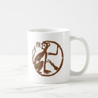 Abstract Chinese Zodiac Monkey Coffee Mug