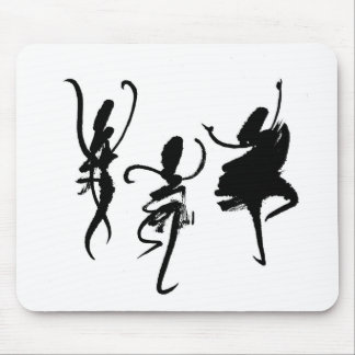 Abstract dancers - dancing chinese letters. mouse pad