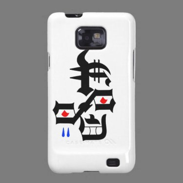 Abstract Face Samsung Galaxy S2 Galaxy S2 Cover