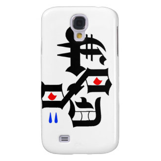 Abstract Face Samsung Galaxy S4 Cover