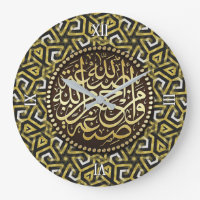 Abstract Gold Islam Arabic Calligraphy Wall Clock