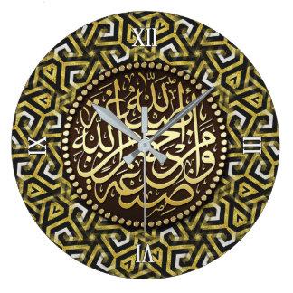 Abstract Gold Islam Arabic Calligraphy Wall Clock