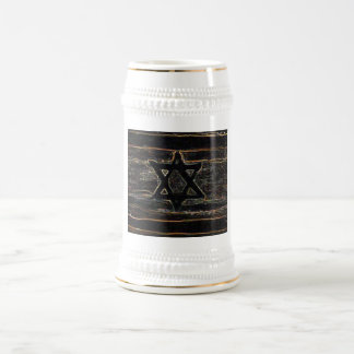 Abstract Israel Beer Stein