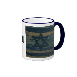 abstract israel coffee mug