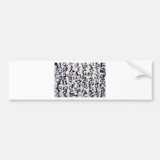 Abstract Japanese Calligraphy Bumper Sticker
