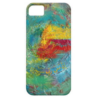 Abstract Rainbows Arabic Phone Case iPhone 5/5S Case