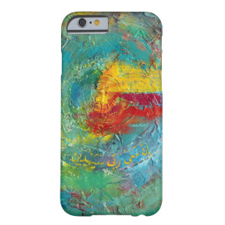 Abstract Rainbows Arabic Phone Case iPhone 5 Cover