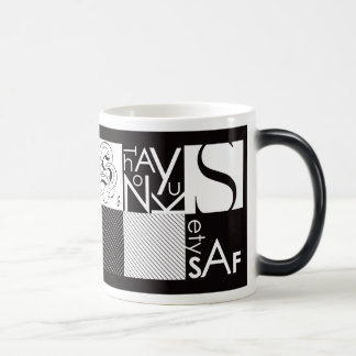 Abstract Typography Magic Mug