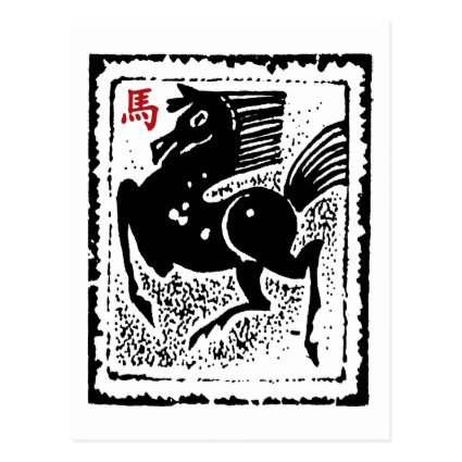 Abstract Year of The Horse Post Card