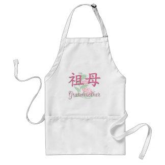 Abuela (china) delantal