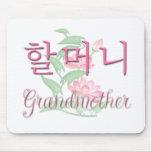 Abuela (coreana) alfombrillas de ratón