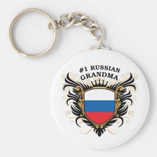 Abuela rusa del número uno llavero redondo tipo pin