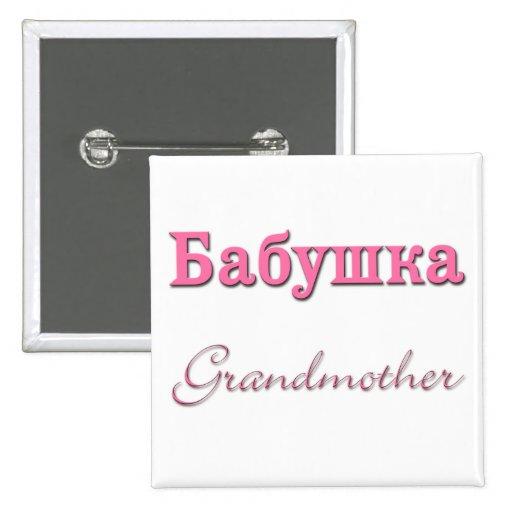 Abuela (rusa) pin