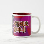abuelo mug2 taza
