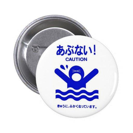 ¡Abunai! Guárdese del botón de la natación Pins