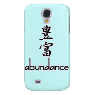 Abundance and Riches, in Kanji Galaxy S4 Covers