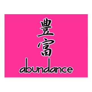 Abundance and Riches, in Kanji Postcard