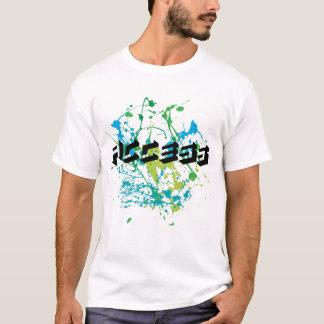 Access CpE 2 T-Shirt