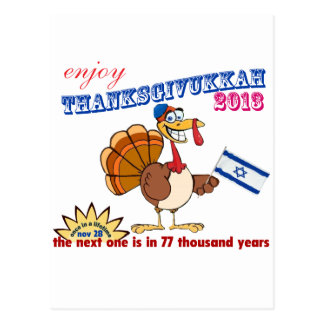 Acción de gracias y Jánuca.  Thanksgivukkah Postales