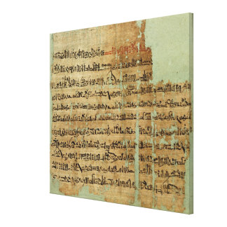 Account of the Battle of Qadesh, given to Syria by Canvas Print