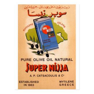 Aceite de oliva viejo de Grecia Mytilene Lesvos Tarjeta Postal