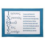 Acrostic de IXOYE (azul) Mantel Individual
