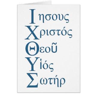Acrostic de IXOYE azul Felicitación