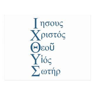 Acrostic de IXOYE (azul) Postal