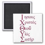 Acrostic de IXOYE (rojo) Iman De Frigorífico