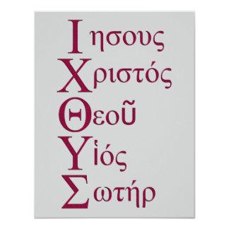 """Acrostic de IXOYE (rojo) Invitación 4.25"""" X 5.5"""""""